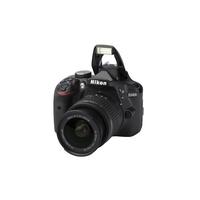 Nikon - D3400 + AF-P DX NIKKOR 18-55mm 1:3.5-5.6 G VR
