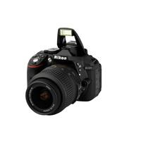 Nikon - D5300 + AF-S DX Nikkor 18-55mm 1:3.5-5.6G VR
