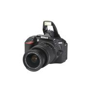 Nikon - D5600 + AF-P DX NIKKOR 18-55mm 1:3.5-5.6 G VR