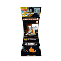 X-socks - Trekking Light + Confort