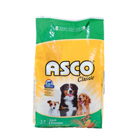 Asco - Classic - Volaille, légumes et céréales