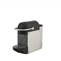 DeLonghi - Nespresso PIXIE EN125.S Metal Grey