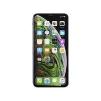 Apple - iPhone XS Max (512GB)